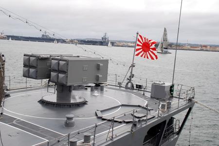 Japan Maritime Self-Defense Force Editorial