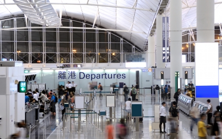 hk: Hong Kong International Airport Editorial