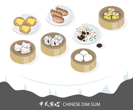 Graphique de vecteur de Dimsum chinois