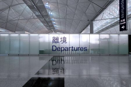 Airport Departure Sign shot in asia Hong Kong Stock Photo