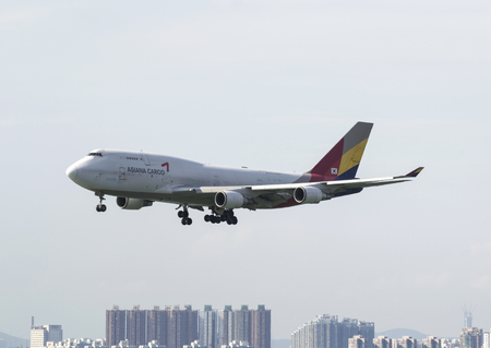 HONG KONG - May 28: Asiana Airlines Boeing 747 cargo arrive in Hong Kong International Airport on May 28, 2014 in Hong Kong. Asiana has its headquarters in Asiana Town building in Seoul.