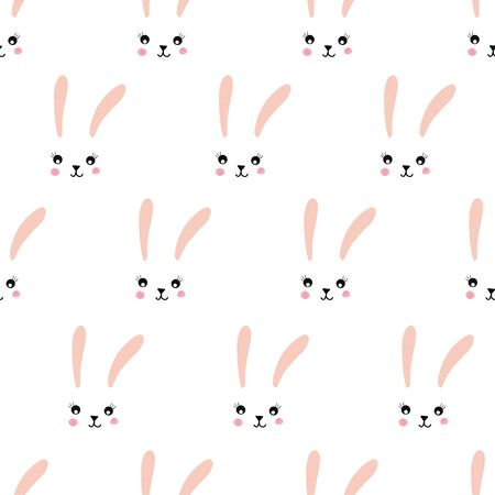 Seamless pattern bunny faces. Cute vector illustration for kids decor, birthday card, invitation card, wrapping paper , wallpaper, nursery. 向量圖像