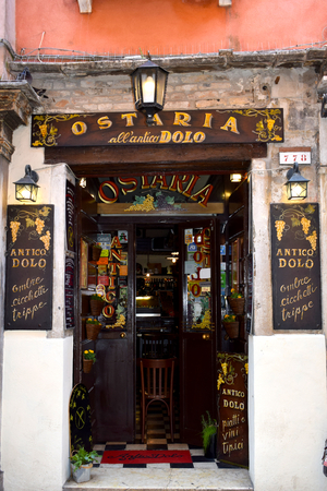 Doorway to an Ostaria in Venice, Italy
