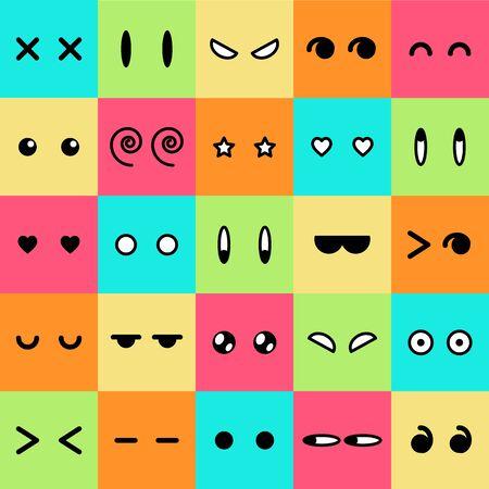 illustration. Set of cute doodle monster eyes.
