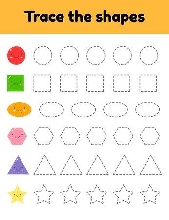 Hoja de trabajo de rastreo educativo para niños en edad preescolar, preescolar y escolar. Traza la linda forma geométrica. Líneas puntedas.