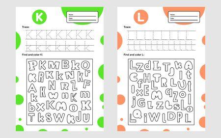 Set race letter worksheet a4 for kids preschool and school age. Game for children. Find and color. Vector illustration. 矢量图像
