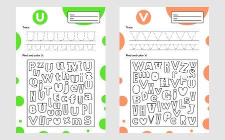 Set trace letter worksheet a4 for kids preschool and school age. Game for children. Find and color. Vector illustration. 免版税图像 - 148962148