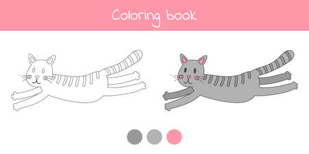 Coloring book with cute cat animal. For kids kindergarten, preschool and school age. 免版税图像 - 153293036