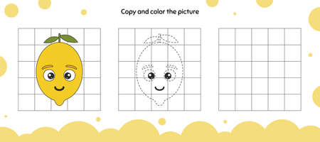 Educational game for attention for children of kindergarten and preschool age. Repeat the illustration. Copy and color the picture. Fruit. Lemon.