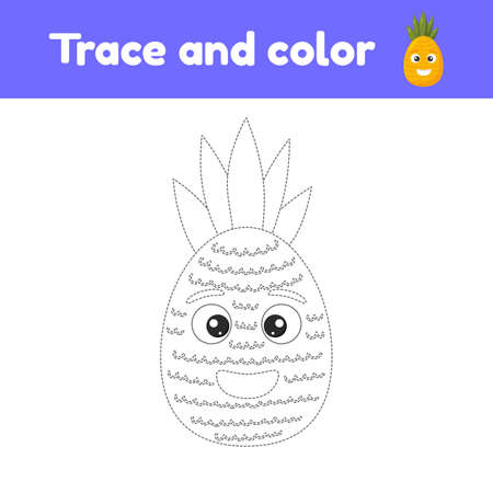 Coloring book with cute fruit a pineapple. For kids kindergarten, preschool and school age. Trace worksheet. Development of fine motor skills and handwriting. Vector illustration.  イラスト・ベクター素材