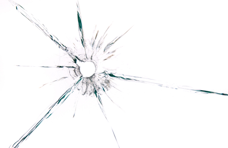 opsommingsteken gat in glas close-up op witte achtergrond Stockfoto