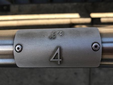 braille: Braille 4