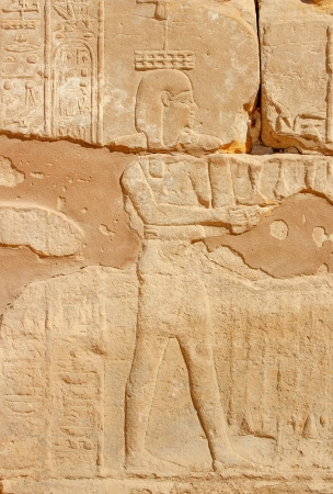 Ancient image of the stone in Egypt. photo
