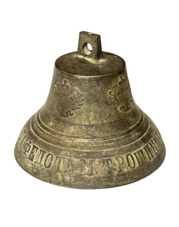 castings: Old bronze bell for horse harnesses of Russian masters of the early twentieth century isolated on white