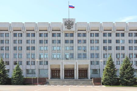 fame: The view from the square of Fame on the building of the White House in Samara Editorial