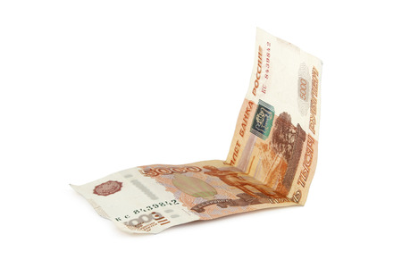 payola: Five thousandth bill Russian Federation isolated on white