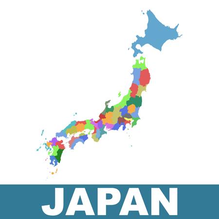 kyushu: Japan administrative map.