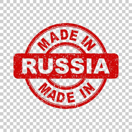 made russia: Made in Russia red stamp. Vector illustration on isolated background Illustration