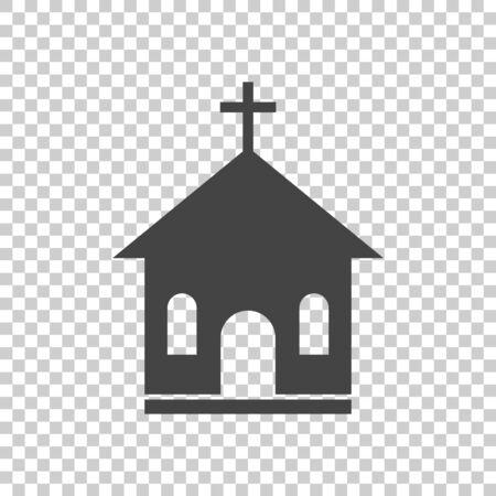 Eglise vecteur sanctuaire illustration icône. pictogramme simple plat pour les affaires, le marketing, l'application mobile, internet sur fond isolé Banque d'images - 70225000
