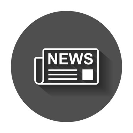 Newspaper flat vector icon. News symbol logo illustration on black round background with long shadow. Ilustração
