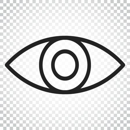 간단한 눈 아이콘 벡터입니다. 평면 스타일의 시력 그림. 간단한 비즈니스 개념 픽토그램입니다.