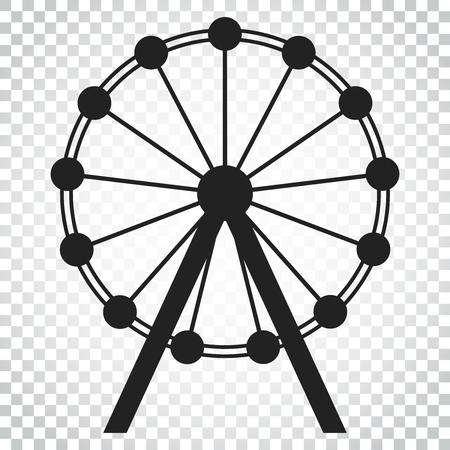 観覧車のベクトルのアイコン。公園のアイコンにカルーセル。アミューズメントに乗るの図。孤立した背景に単純なビジネス概念ピクトグラム。