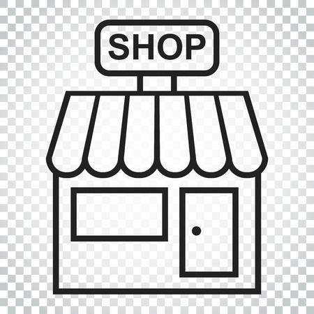 Icono del vector de la tienda. Tienda de ilustración de construcción. Concepto de negocio simple pictograma plano sobre fondo aislado. Foto de archivo - 83342833