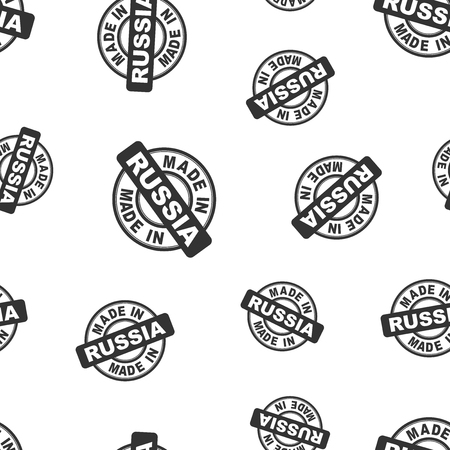 Made in Russia stamp seamless pattern background. Business flat vector illustration. Manufactured in Russia symbol pattern. Illusztráció