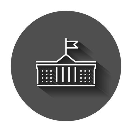 Icono de edificio de banco en estilo plano. Ilustración de vector de arquitectura gubernamental con sombra. Concepto de negocio exterior del museo. Ilustración de vector