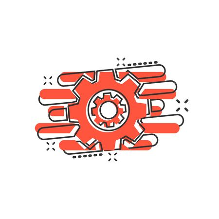 Operation project icon in comic style. Gear process vector cartoon illustration on white isolated background. Technology produce business concept splash effect. Archivio Fotografico - 130096424