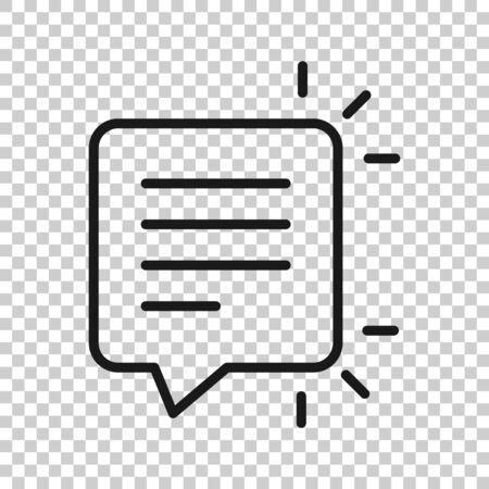 Speak chat sign icon in flat style. Speech bubbles vector illustration on white isolated background. Team discussion button business concept.  イラスト・ベクター素材