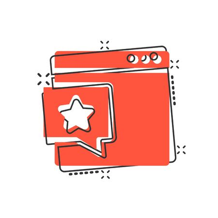 Browser window with star icon in comic style. Wish list cartoon vector illustration on white isolated background. Reward bonus splash effect business concept.