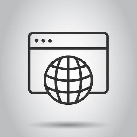 Website domain icon in flat style. Global internet address vector illustration on white isolated background. Server business concept. Ilustração Vetorial