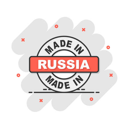 Cartoon made in Russia icon in comic style. Manufactured illustration pictogram. Produce sign splash business concept. Vectores
