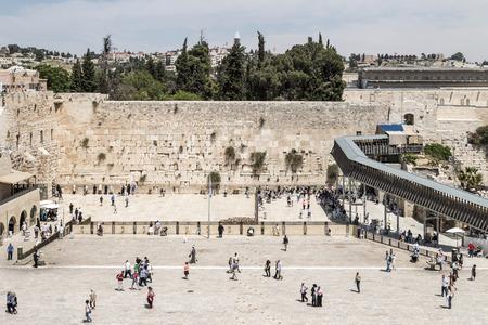 prayer tower: The Wailing Wall - Jerusalem