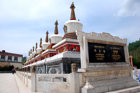 Kumbum Monastery eight treasures Ruyi tower