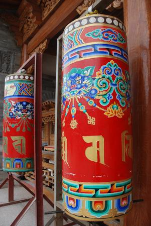 Kumbum Monastery painting transfer tube Banco de Imagens