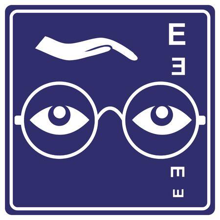 examen de la vista: Iniciar Cuidado de los Ojos. Rótulo de establecimiento para ópticos, oftalmólogos, clínicas oftalmológicas