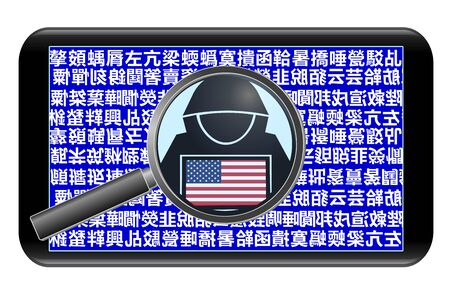 USA spying on Chinese media. American hacker trying to retrieve secret information from China.