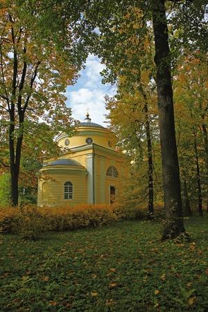 Memorial House IS Turgenev Spassky Lutovinovo. Russia. Orel region, Mtsensk District, the village Spasskoe- Lutovinovo