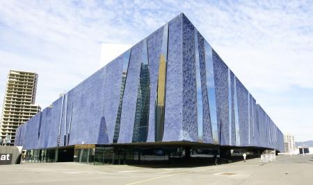 Building Forum Barcelona Stock Photo - 13761254
