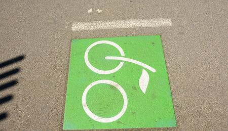 Sign of rail for bicycles photo
