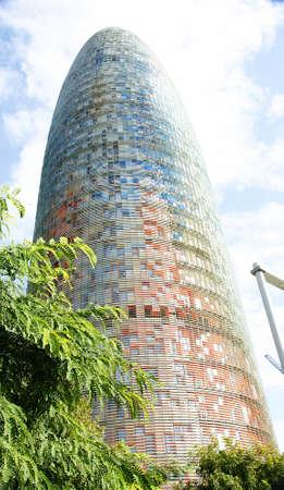 singular architecture: Tower Agbar in Barcelona