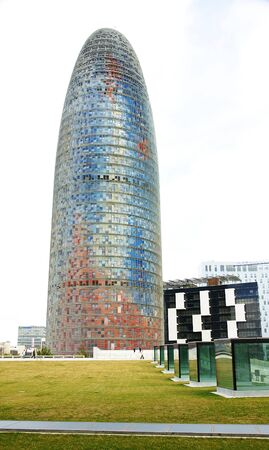 singular architecture: The Agbar Tower in Barcelona