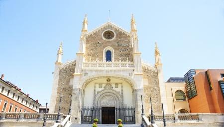 Church of San Jerónimo el Real or Los Jeronimos, Madrid