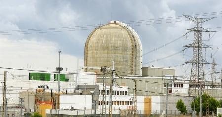 Nuclear power plant, Tarragona