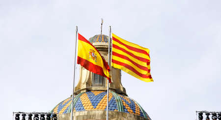 generalitat: Flags in the dome of the Palace of the Generalitat, Barcelona Editorial