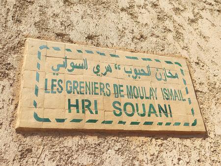 afrique du nord: Affiche annon�ant une rue de Marrakech, Maroc, Afrique du Nord