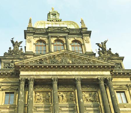czechoslovakia: Facade Museum Prague, Czechoslovakia Editorial