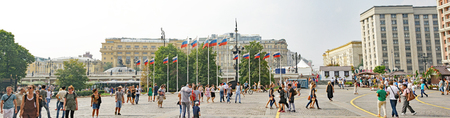 View of Moscow, Russian Federation Editorial